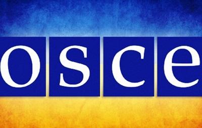 Наблюдатели ОБСЕ покинули Луганск из соображений безопасности