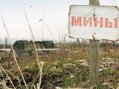 Киевские каратели могут заминировать границу с РФ с воздуха. Это может нести угрозу жизни и здоровью россиян.