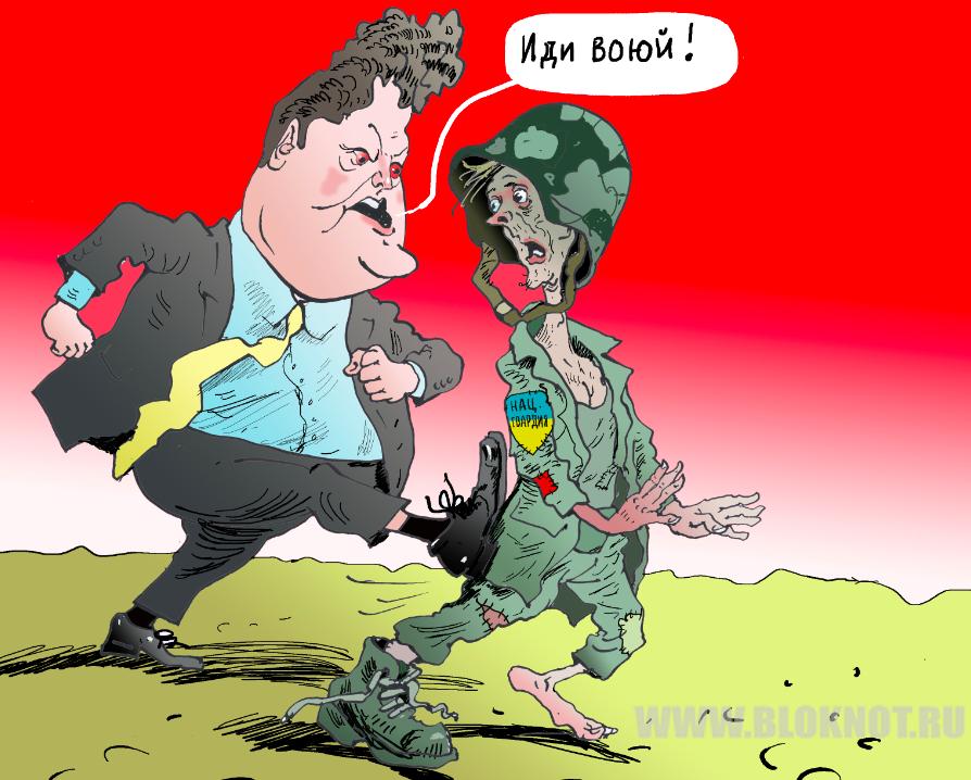 Батальон «Киев» насильно отправили воевать на восток Украины