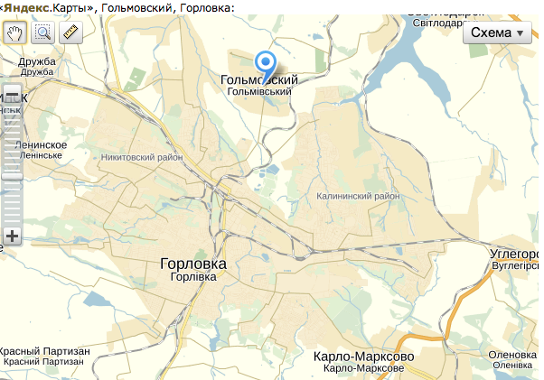 Ополченцы сбили украинский бомбардировщик Су-25 в районе Горловки