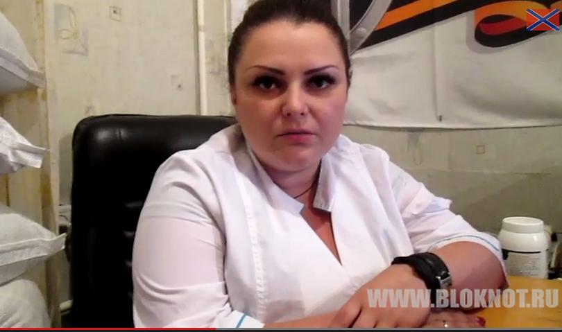 В сети появилось видео интервью с начальником медсанчасти Славянска