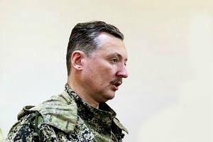 Стрелков сообщает: ополченцы подбили два украинских БТРа в районе Долины