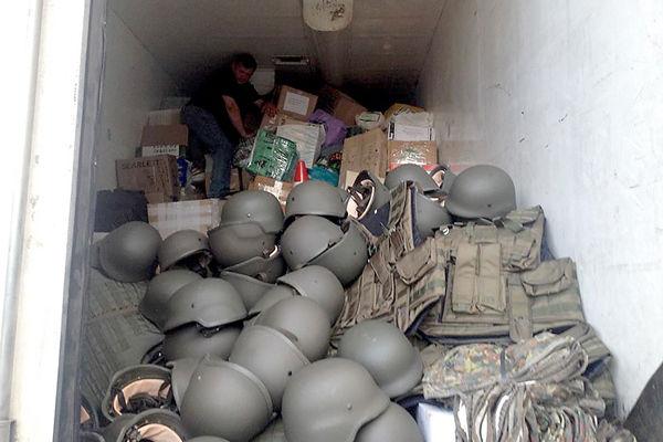 Украинские военные останутся без бронежилетов