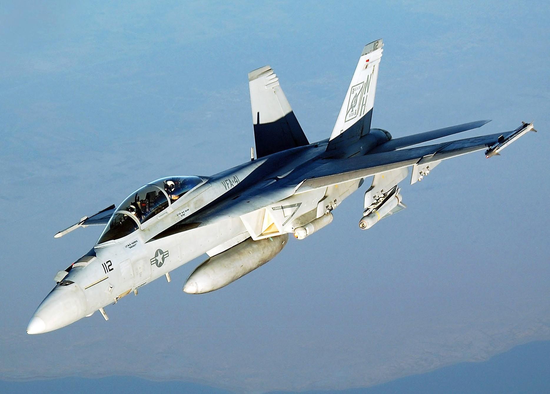 В Калифорнии разбился еще один истребитель ВВС США