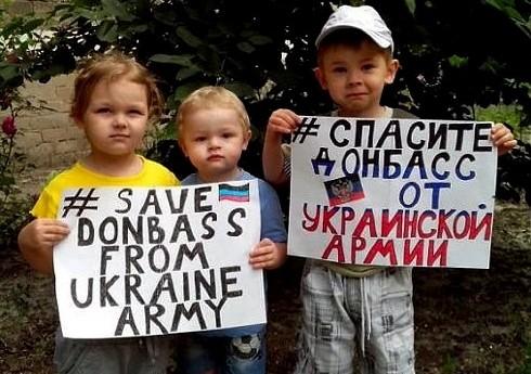В Партии регионов утверждают, что на Донбассе погибло больше 40 детей