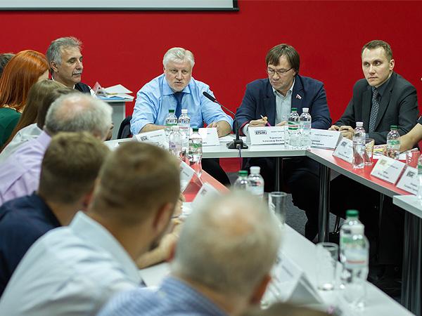 В Симферополе состоялось первое заседание общественного совета «Справедливый Крым»