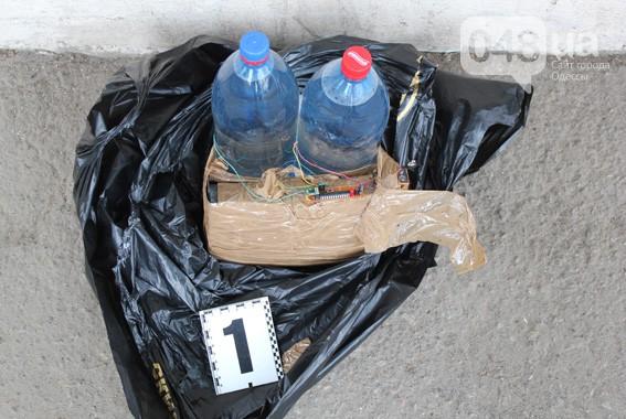 Возле Генконсульства России в Одессе нашли взрывчатку