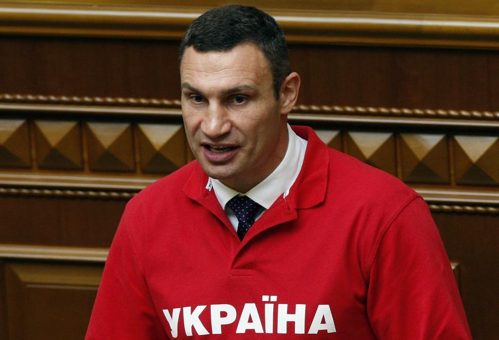 Верховная Рада лишила Кличко депутатского мандата