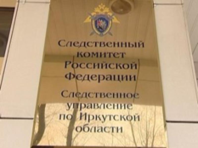 В Иркутске врача психбольницы осудили за мошенничество