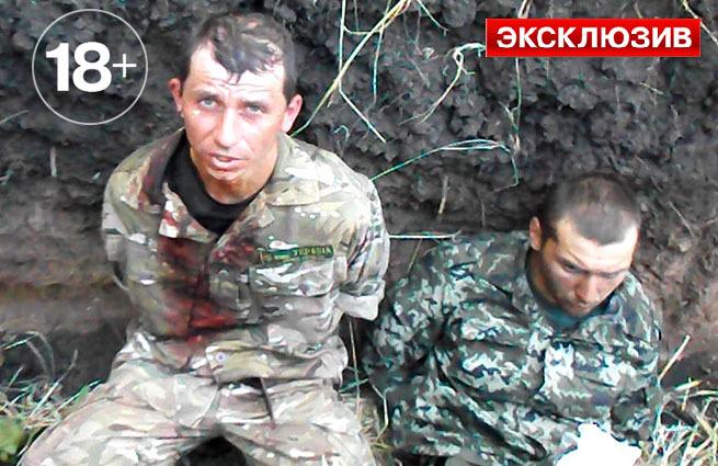 Ополченцы взяли в плен восемь бойцов батальона