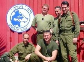 В Славянск прибыли добровольцы из Израиля