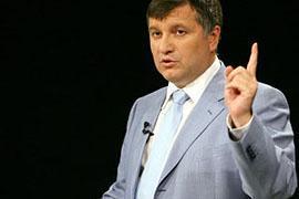 МВД Украины заявило о предотвращении серии терактов в Одессе