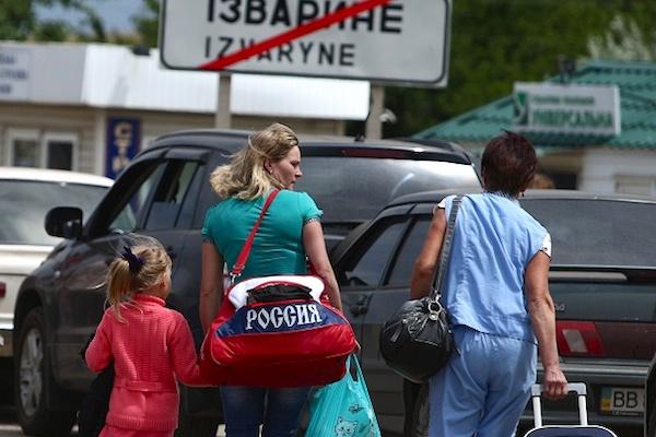 Беженцам с Украины будут выдаваться разовые денежные пособия