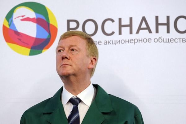 Чубайс пока не смог прокомментировать запрос Дмитриевой по существу