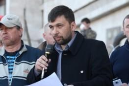 В Донецке убили помощника Дениса Пушилина
