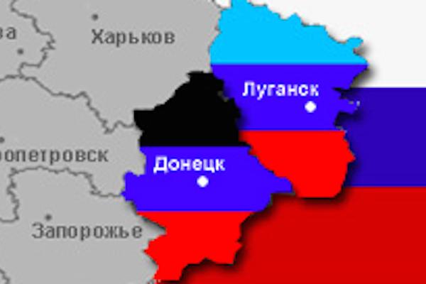 ДНР и ЛНР объединяются в Союз народных республик