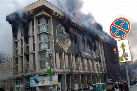 На новый Дом профсоюзов в Киеве скинутся европрофсоюзы