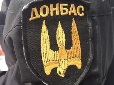 Бойцы батальонов «Азов» и «Донбасс» выступят на Майдане