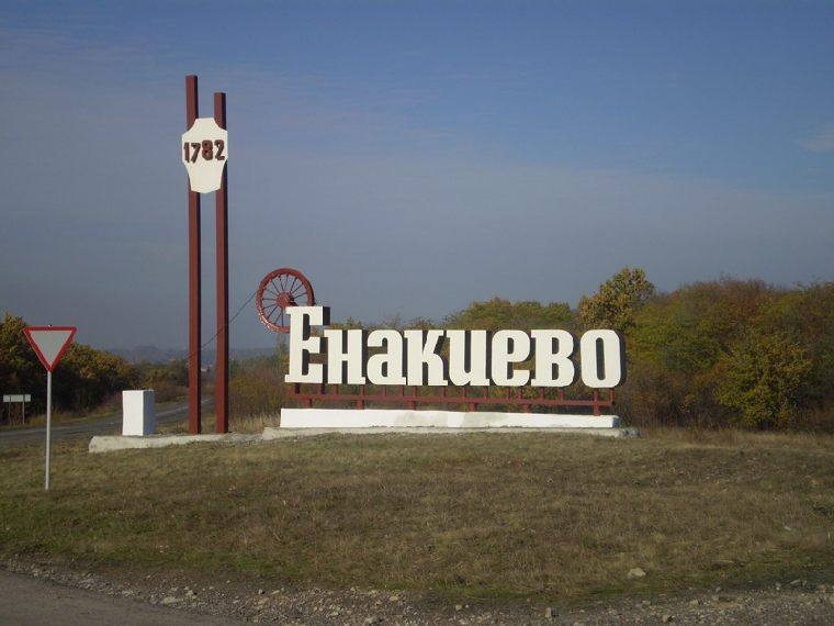 Ополченцы в Енакиево взяли в плен милиционеров