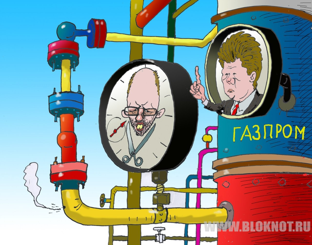Украина с Россией будет договариваться по газу без участия ЕС