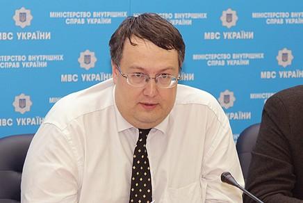 МВД Украины собирается уничтожить российскую бронетехнику, прибывшую на Украину