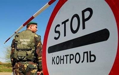 Войска РФ на границе с Украиной якобы обустроили огневые точки