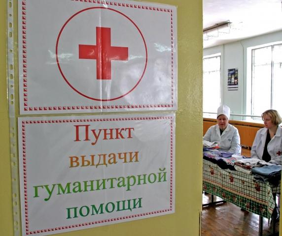 Сотрудники соцслужб Крыма присвоили себе часть гуманитарной помощи
