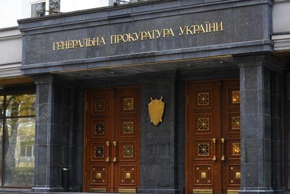 Сторонники Евромайдана пошли штурмом на киевскую прокуратуру