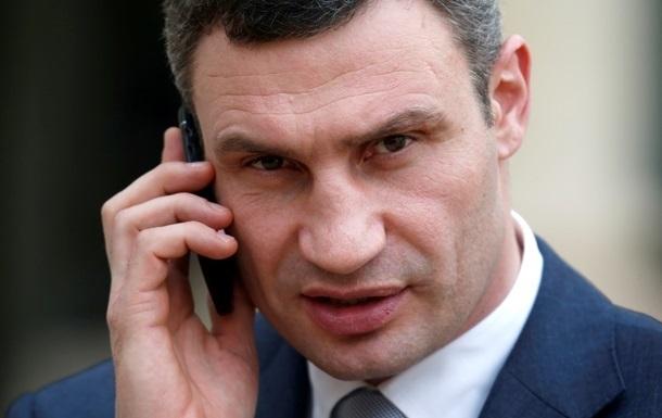 Рада досрочно прекратила полномочия нардепа Украины Виталия Кличко