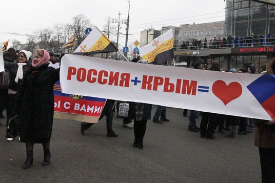 Украина начнет переговоры с Россией, чтобы найти компромисс по Крыму