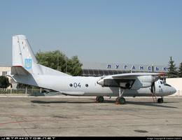 В аэропорту Луганска сел грузовой самолет украинских силовиков
