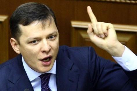 ВГТРК и журналист, которого выгнали из Рады, просят привлечь Ляшко к ответственности
