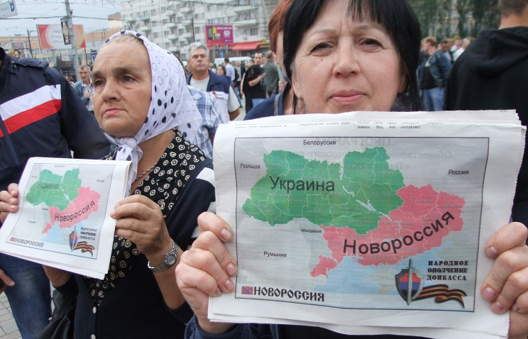 ДНР попросила ООН признать ее суверенитет