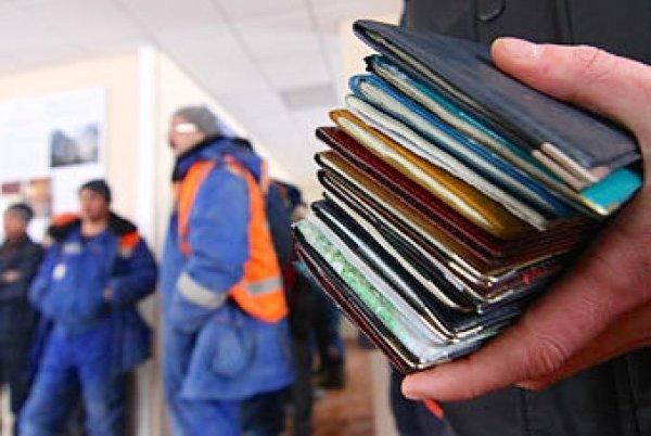 «Справедливая Россия» выступает за расширение оснований для депортации мигрантов-правонарушителей