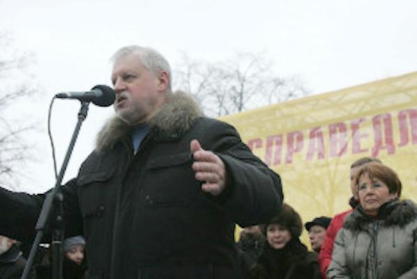 «Справедливая Россия» обратится за поддержкой к другим партиям для преодоления фильтра на выборах в Санкт-Петербурге