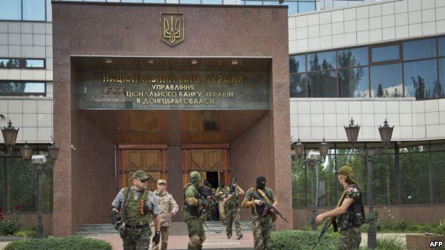 В отделении донецкого Нацбанка создадут центробанк ДНР