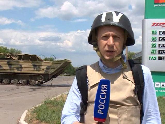 В память о погибших на Украине журналистах предлагают учредить премию