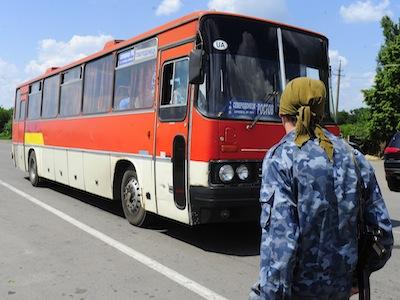 ФСБ РФ подтвердила обстрел автобуса с детьми на российской границе