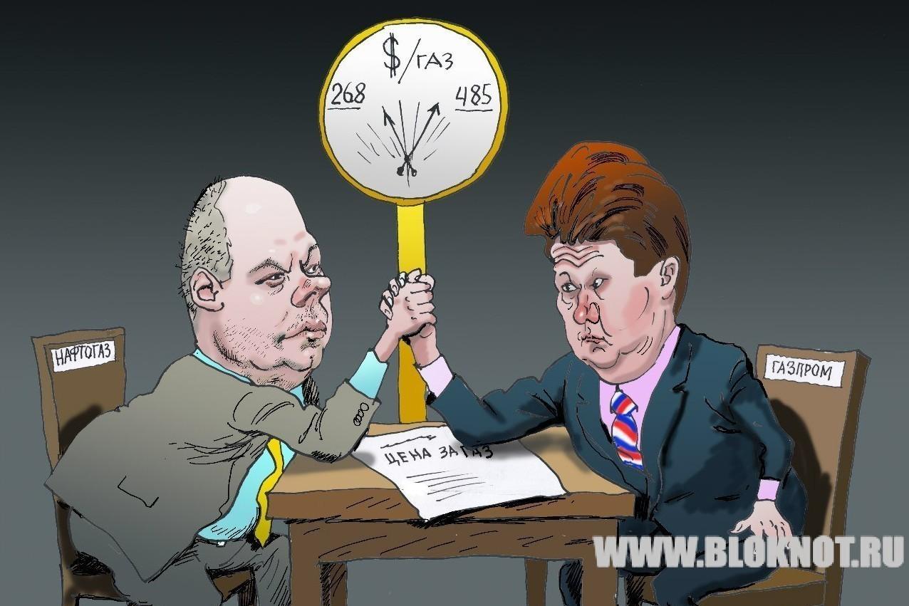 Двусторонние переговоры между Россией и Украиной по газу не состоятся