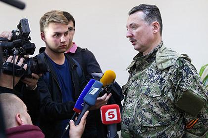 Украинские силовики травят ополченцев химическим оружием