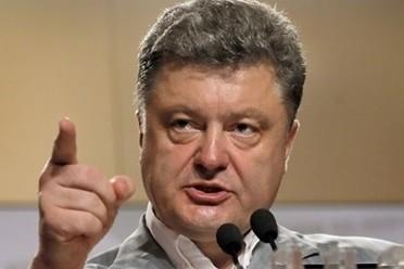 Порошенко идет на мировую 20 июня будет представлен план по урегулированию ситуации на Украине