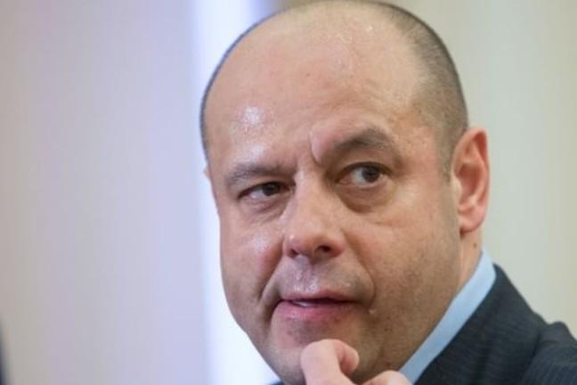 Поставки российского газа на Украину прекращены