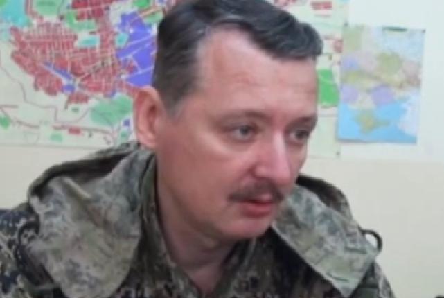 Стрелков: Противник перерезал танками дорогу между Николаевкой и Никифоровкой