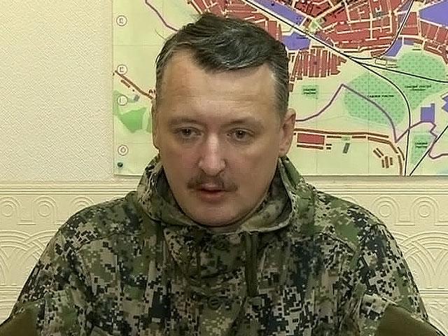 Игорь Стрелков заявляет о нарушениях перемирия со стороны Киева