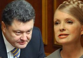 Тимошенко не является другом для Порошенко, и он должен об этом знать!