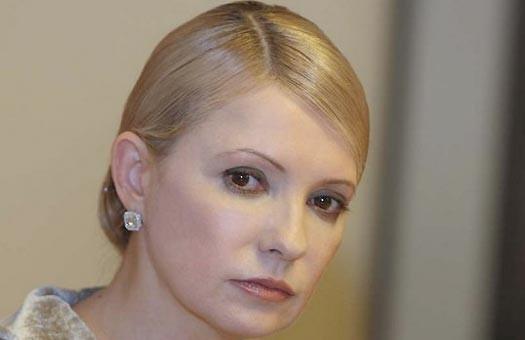 Тимошенко призывает ввести военное положение в Донбассе