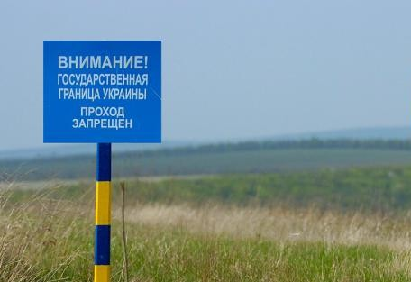 Мужчин с юго-востока Украины не пускают в Россию