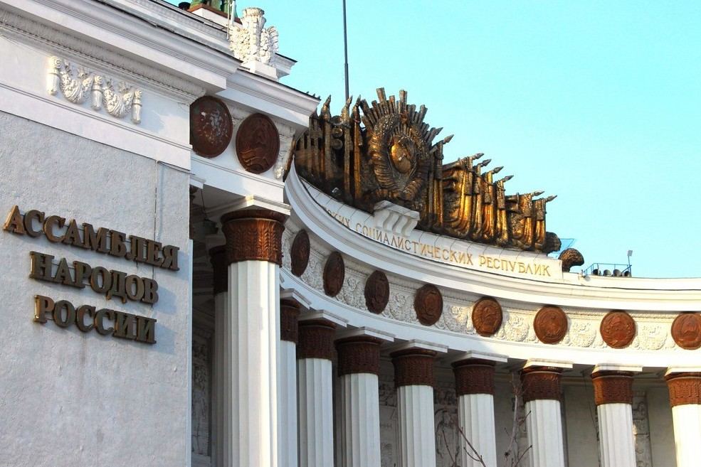 Украинские власти отказались от павильона на ВДНХ в Москве