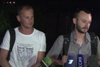 В России возбуждено дело по факту задержания журналистов