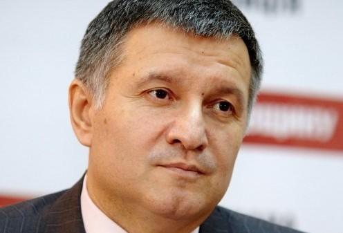 Суд в Москве заочно арестовал главу МВД Украины Авакова